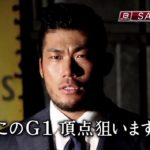 SANADAが内藤哲也の言葉に反応しなかった理由【新日本プロレス・2018年1月】