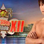 飯伏幸太、ケニー・オメガ、棚橋弘至のスーパーカード・オブ・オナー12参戦が決定!【ROH・2018年4月】