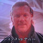 クリス・ジェリコがケニー・オメガに挑戦表明!ジェイ・ホワイトが凱旋帰国!【新日本プロレス・2017年11月】