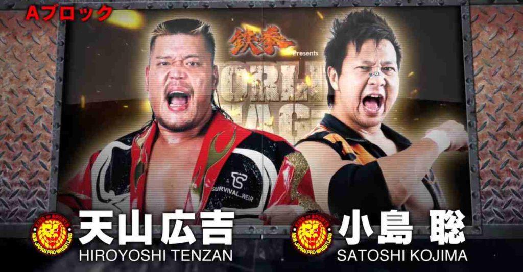 新 日本 プロレス 結果 ワールドプロレスリング|テレビ朝日