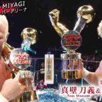 タマ・トンガと真壁刀義、マイケル・エルガンの目標【新日本プロレス 2017.11.24 バックステージコメント】