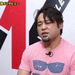 カズ・ハヤシのプロレスラー生活25年【週刊WRESTLE-1 TV】