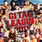 最後のG1タッグリーグを制したのは鈴木軍!【2011.11.6】