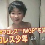 KUSHIDAとプリンス・デヴィットのIWGPジュニア王座決定戦!【2011.9.19】
