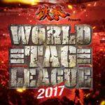 新日本プロレス 試合結果 2017.12.11 ワールドタッグリーグ2017 福岡【第2試合まで無料】