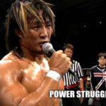 棚橋弘至V10達成「永田選手みたいな存在が新日本にいてくれて俺はうれしいです」【2011.12.4・V11への道】