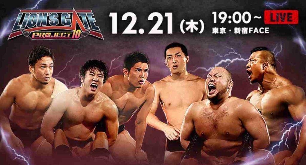 新 日本 プロレス 結果 新日本プロレス・試合結果・2021.4.4・サクラジェネシス2021・両国・P...
