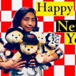 新日本プロレスの選手たちの新年のご挨拶【新日本プロレス・2018年1月】