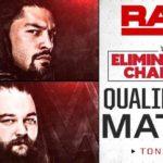 エリミネーションチェンバー戦出場者決定予選&RAWタッグ王座戦【WWE・RAW・2018.2.5】