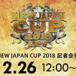 ニュージャパンカップ2018出場者&トーナメント組み合わせが決定!【新日本プロレス・2018年3月】