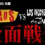 新日本プロレス 試合結果 2018.2.5 ロードトゥニュービギニング 後楽園【第2試合まで無料】