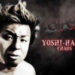 内藤哲也「YOSHI-HASHIはそのときの気持ちをスッカリ忘れているんでしょうね」【新日本プロレス・2018年2月】