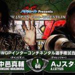 AJスタイルズ「日本人で史上最高のスーパースターのひとり」【WWE・2018年3月】