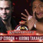 ROH 試合結果 2018.3.9 16周年記念大会