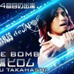 新日本プロレス 試合結果 2018.5.19・ベストオブザスーパージュニア25・後楽園【第2試合まで無料】