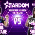 紫雷イオ、WWE移籍へ【スターダム・2018年5月】