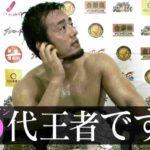 田口隆祐「誰が6月9日にふさわしい選手なんですか?」、金丸「久しぶりの顔だな、石森」、SHO「アイツ、なに持ってると思う?」【新日本プロレス・2018.5.25】