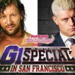 新日本プロレス・2018.7.7・G1スペシャル in サンフランシスコの一部対戦カード決定!