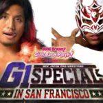 新日本プロレス・2018.7.7・G1スペシャル in サンフランシスコの全対戦カード決定!