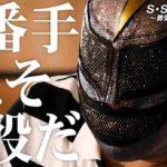 新日本プロレス 試合結果 2018.6.19・キズナロード・後楽園【第2試合まで無料】