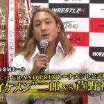 レッスルワングランプリ2018開幕!【週刊WRESTLE-1 TV】