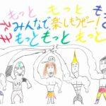 高橋広夢「俺が新日本プロレスを全スポーツ、全格闘技界の中で頂点に立たせる」【2012.4.13】