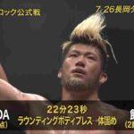 SANADAが飯伏幸太を「4人目の天才」と呼ぶ理由【新日本プロレス・2018年8月】