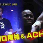 新日本プロレス・試合結果・2018.10.19・スーパージュニアタッグリーグ2018・三日目