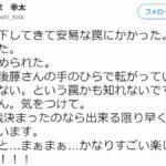 飯伏幸太がNEVER無差別級王座挑戦へ、本間「胸借ります」、ザックはブリティッシュヘビー級王座挑戦へ【新日本プロレス・2018.11.18・PART1】