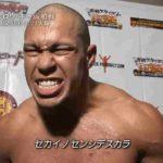 IWGPジュニアヘビー級王座戦、プリンス・デヴィット対ロウ・キー!【2012.5.3】