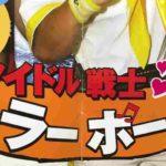 田口隆祐「あの手を使うしか」、KUSHIDA「棚橋さんが8年前」【新日本プロレス・2019.1.28】