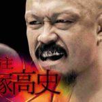 2019年2月の新日本プロレスを振り返る!【ニュービギニング、飯塚引退、ROH興行】