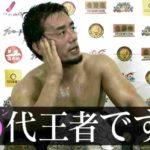 NJC2019直前!オーエンズ「ベルトに近づく」、永田「50代でIWGP」、田口「一番下から頂上まで」【新日本プロレス・2019.3.6・PART1】
