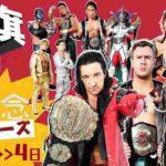 旗揚げ記念日・前哨戦が終了!タイトルマッチ、NJC2019への意気込み!【新日本プロレス・2019.3.4】