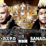 新日本プロレス・試合結果・2019.3.24・ニュージャパンカップ2019・最終日・決勝戦