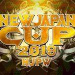 新日本プロレス・試合結果・2019.3.9・ニュージャパンカップ2019・二日目・1回戦