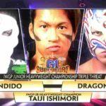新日本プロレス・試合結果・2019.4.6・G1スーパーカード・PART2【WOH世界王座戦~IWGP&ROH世界タッグ王座戦】