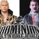 2019.6.9・ドミニオン in 大阪城ホールの一部対戦カードが決定!【新日本プロレス・2019年6月】
