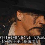 クリス・ジェリコがIWGPヘビー級王座に挑戦表明「アイ・アム・ペインメーカー」【新日本プロレス・2019年5月】