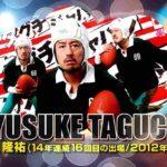 新日本プロレス・試合結果・2019.5.30・ベストオブザスーパージュニア26・12日目【星取・順位表】