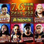 G1クライマックス29出場選手&A・Bブロック分けが決定!【新日本プロレス・2019年6月】