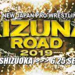 新日本プロレス・試合結果・2019.6.16・キズナロード2019【オープニングVTR】