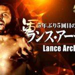 ランス・アーチャーのEBDクロー(アイアンクロー)、鈴木みのる「許さねえぞ」【新日本プロレス・2019.6.16・PART2】