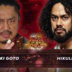 後藤洋央紀対ヒクレオ!4WAYマッチ、ジェフ・コブ対ルーシュ対リーサル対PCO!【ROH・#404】