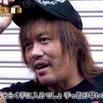G1クライマックス29のBブロック出場選手紹介VTR・PART1!【新日本プロレス・2019年7月】