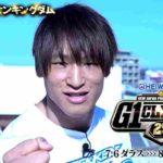 G1クライマックス29のAブロック出場選手紹介VTR・PART1!【新日本プロレス・2019年7月】