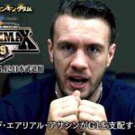 G1クライマックス29のAブロック出場選手紹介VTR・PART2!【新日本プロレス・2019年7月】