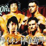 新日本プロレス・試合結果・2019.9.15・ディストラクション in 別府・PART1【オープニングVTR】