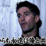 ロッキー・ロメロの目標「ザックが保持する英国ヘビー級王座」【新日本プロレス・2019年10月】