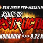 新日本プロレス・試合結果・2019.9.4・ロードトゥディストラクション【オープニングVTR】